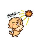 お気楽・極楽ゴールデン(個別スタンプ:03)