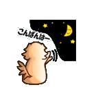 お気楽・極楽ゴールデン(個別スタンプ:04)