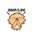 お気楽・極楽ゴールデン(個別スタンプ:05)