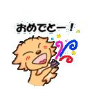 お気楽・極楽ゴールデン(個別スタンプ:06)