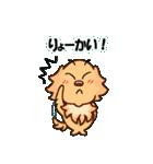 お気楽・極楽ゴールデン(個別スタンプ:08)