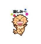 お気楽・極楽ゴールデン(個別スタンプ:09)