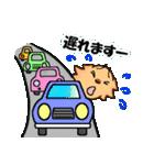 お気楽・極楽ゴールデン(個別スタンプ:10)