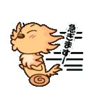 お気楽・極楽ゴールデン(個別スタンプ:11)