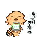 お気楽・極楽ゴールデン(個別スタンプ:14)