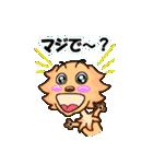 お気楽・極楽ゴールデン(個別スタンプ:30)
