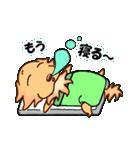 お気楽・極楽ゴールデン(個別スタンプ:32)