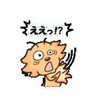 お気楽・極楽ゴールデン(個別スタンプ:34)