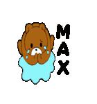 MAXくま(個別スタンプ:5)