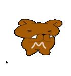 MAXくま(個別スタンプ:39)