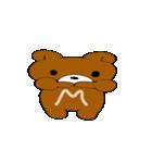 MAXくま(個別スタンプ:40)