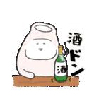 日本酒大好き!「とっくりさん」3