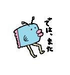 マンボ人さん再び現わる(個別スタンプ:02)