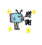 マンボ人さん再び現わる(個別スタンプ:03)
