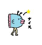 マンボ人さん再び現わる(個別スタンプ:04)
