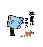 マンボ人さん再び現わる(個別スタンプ:05)
