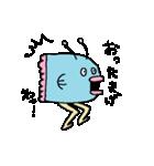 マンボ人さん再び現わる(個別スタンプ:07)