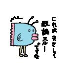マンボ人さん再び現わる(個別スタンプ:08)