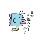 マンボ人さん再び現わる(個別スタンプ:09)