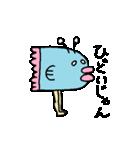 マンボ人さん再び現わる(個別スタンプ:10)