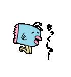 マンボ人さん再び現わる(個別スタンプ:11)