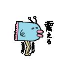 マンボ人さん再び現わる(個別スタンプ:12)
