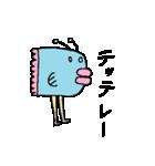 マンボ人さん再び現わる(個別スタンプ:13)
