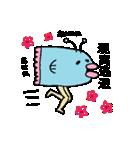 マンボ人さん再び現わる(個別スタンプ:15)