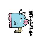 マンボ人さん再び現わる(個別スタンプ:16)