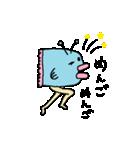 マンボ人さん再び現わる(個別スタンプ:18)