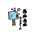 マンボ人さん再び現わる(個別スタンプ:20)