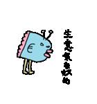 マンボ人さん再び現わる(個別スタンプ:21)