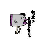 マンボ人さん再び現わる(個別スタンプ:22)