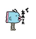 マンボ人さん再び現わる(個別スタンプ:26)