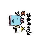 マンボ人さん再び現わる(個別スタンプ:28)