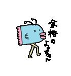 マンボ人さん再び現わる(個別スタンプ:32)