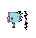 マンボ人さん再び現わる(個別スタンプ:33)
