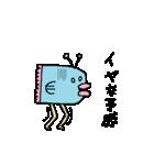 マンボ人さん再び現わる(個別スタンプ:34)