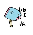 マンボ人さん再び現わる(個別スタンプ:35)