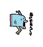マンボ人さん再び現わる(個別スタンプ:36)