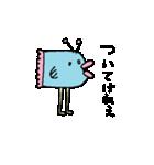 マンボ人さん再び現わる(個別スタンプ:37)
