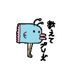 マンボ人さん再び現わる(個別スタンプ:38)
