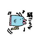 マンボ人さん再び現わる(個別スタンプ:39)