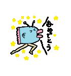マンボ人さん再び現わる(個別スタンプ:40)
