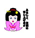 芸者のケイコさん(個別スタンプ:01)