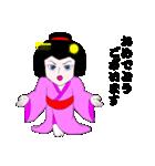 芸者のケイコさん(個別スタンプ:02)
