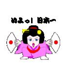 芸者のケイコさん(個別スタンプ:03)