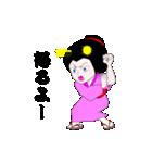 芸者のケイコさん(個別スタンプ:07)