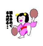 芸者のケイコさん(個別スタンプ:08)