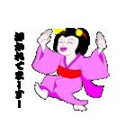 芸者のケイコさん(個別スタンプ:10)
